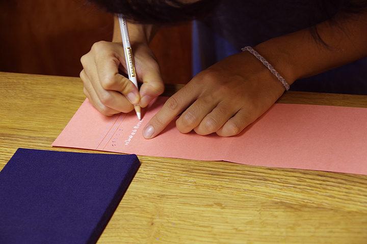 手製本で絵本づくり